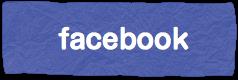 ゆめぷらっと小城フェイスブックページへ