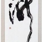 辛酉会書展2012-2