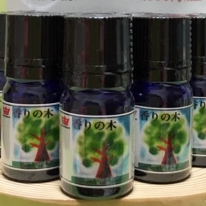 香りの木 1